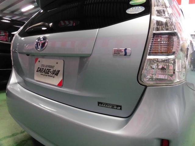 「トヨタ」「プリウスα」「ミニバン・ワンボックス」「沖縄県」の中古車61