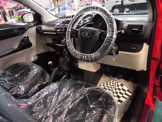 「トヨタ」「iQ」「コンパクトカー」「沖縄県」の中古車12