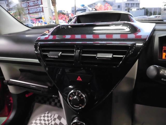 「トヨタ」「iQ」「コンパクトカー」「沖縄県」の中古車18