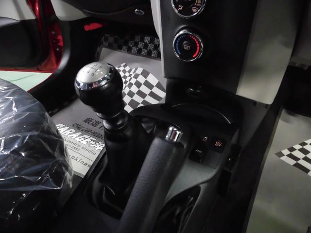 「トヨタ」「iQ」「コンパクトカー」「沖縄県」の中古車20