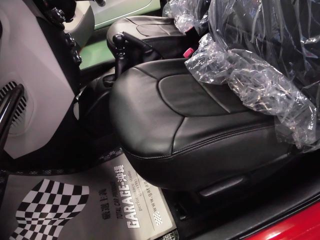 「トヨタ」「iQ」「コンパクトカー」「沖縄県」の中古車29