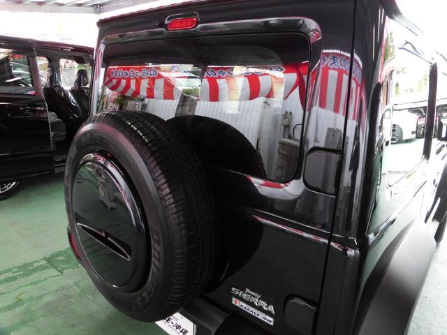 「スズキ」「ジムニーシエラ」「SUV・クロカン」「沖縄県」の中古車34
