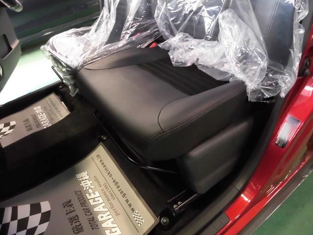 アクティバG プライムコレクション SAIII SDナビ&フルセグTV・LEDライト・バーフレザー(29枚目)