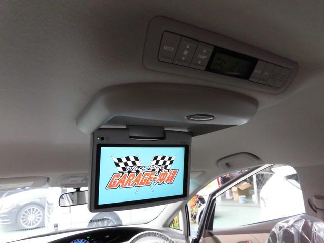 X HDDナビ&フルセグ・リアフリップモニター・フロント&サイド&リアカメラ・キセノン・ツインパワードア(37枚目)