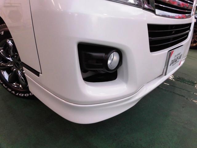 「日産」「NV350キャラバン」「その他」「沖縄県」の中古車4
