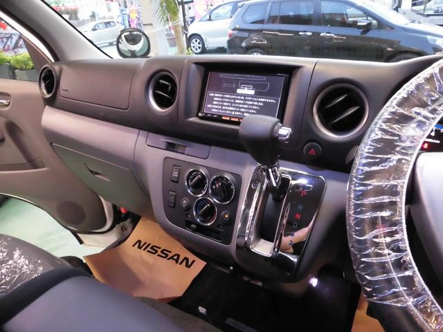 「日産」「NV350キャラバン」「その他」「沖縄県」の中古車10