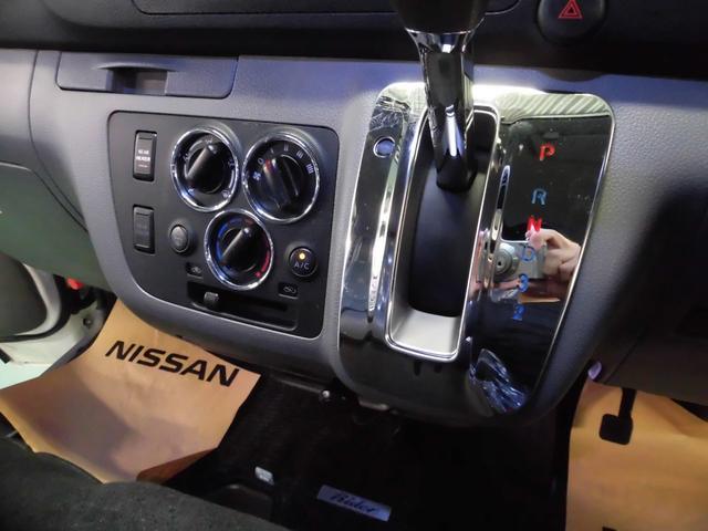 「日産」「NV350キャラバン」「その他」「沖縄県」の中古車11