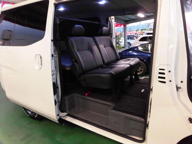 「日産」「NV350キャラバン」「その他」「沖縄県」の中古車13