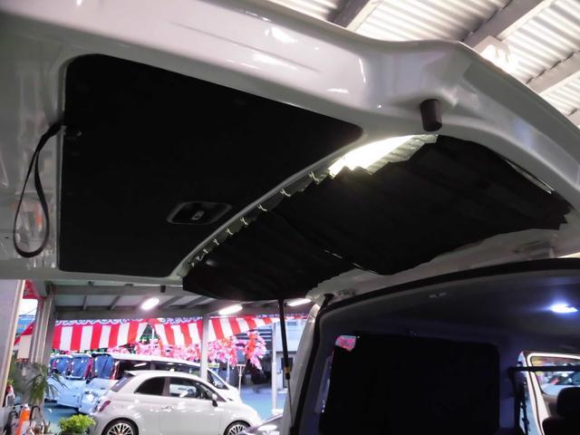 「日産」「NV350キャラバン」「その他」「沖縄県」の中古車42