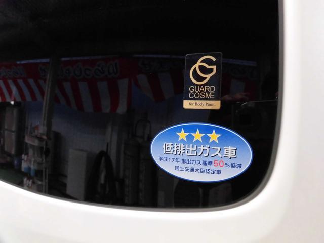 「日産」「NV350キャラバン」「その他」「沖縄県」の中古車51
