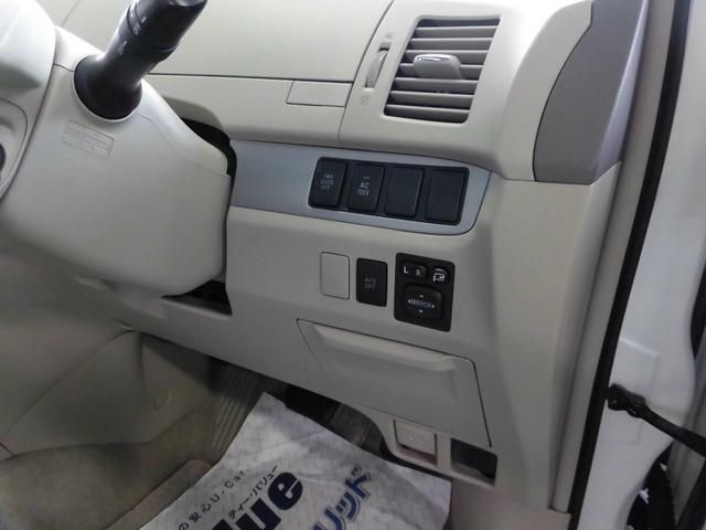 「トヨタ」「エスティマ」「ミニバン・ワンボックス」「沖縄県」の中古車17