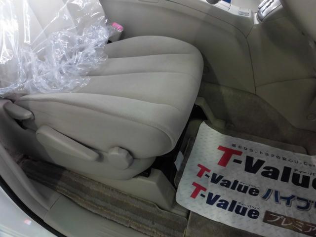 「トヨタ」「エスティマ」「ミニバン・ワンボックス」「沖縄県」の中古車19
