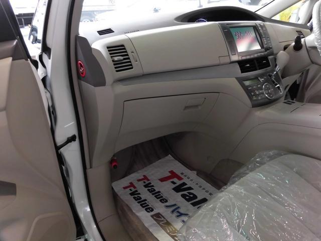 「トヨタ」「エスティマ」「ミニバン・ワンボックス」「沖縄県」の中古車28