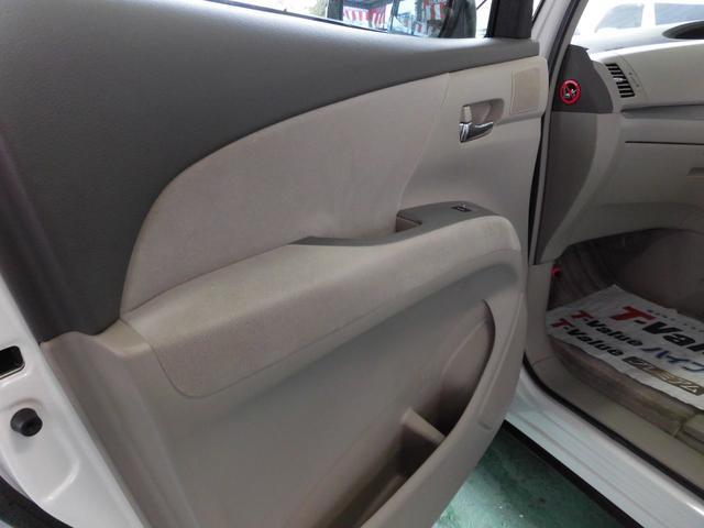 「トヨタ」「エスティマ」「ミニバン・ワンボックス」「沖縄県」の中古車31