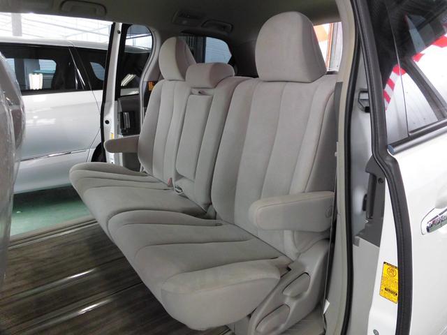 「トヨタ」「エスティマ」「ミニバン・ワンボックス」「沖縄県」の中古車33