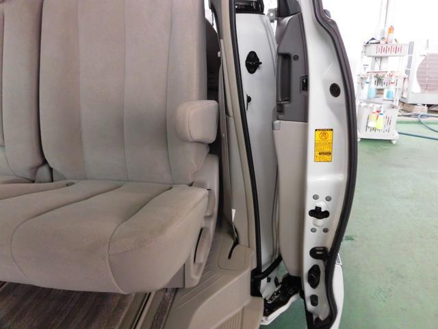 「トヨタ」「エスティマ」「ミニバン・ワンボックス」「沖縄県」の中古車37