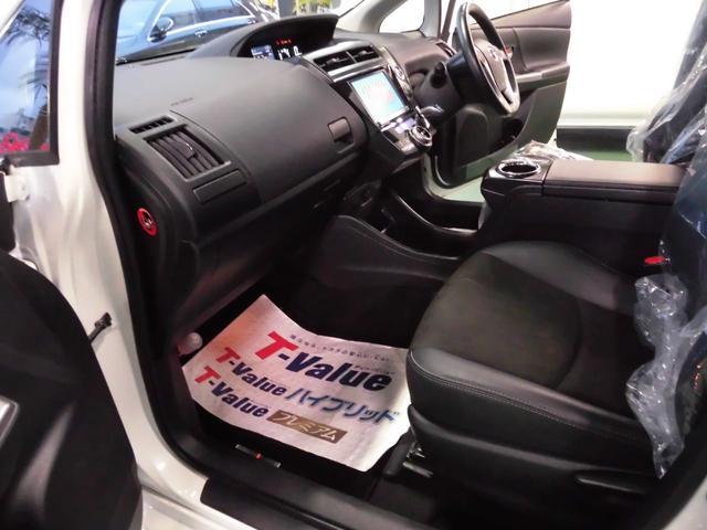 「トヨタ」「プリウスα」「ミニバン・ワンボックス」「沖縄県」の中古車28