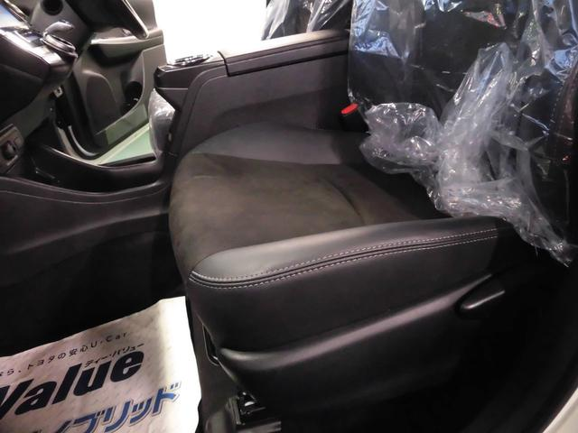 「トヨタ」「プリウスα」「ミニバン・ワンボックス」「沖縄県」の中古車30
