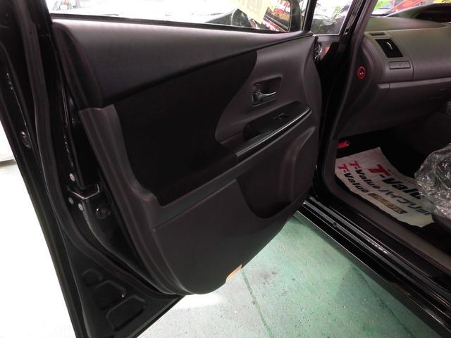 「トヨタ」「プリウスα」「ミニバン・ワンボックス」「沖縄県」の中古車32