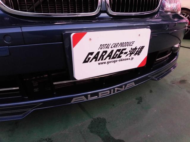 「BMWアルピナ」「B7」「セダン」「沖縄県」の中古車50