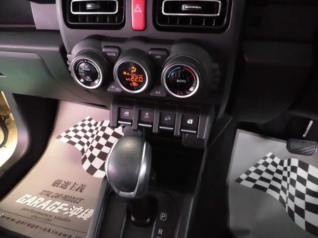 「スズキ」「ジムニー」「コンパクトカー」「沖縄県」の中古車13
