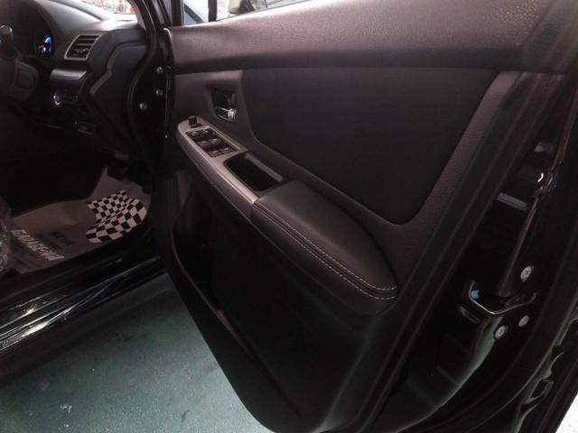 「スバル」「XVハイブリッド」「SUV・クロカン」「沖縄県」の中古車22