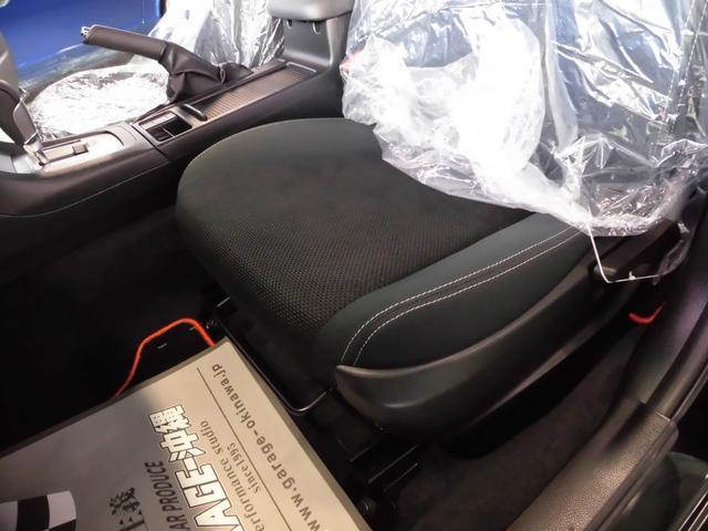 「スバル」「XVハイブリッド」「SUV・クロカン」「沖縄県」の中古車36