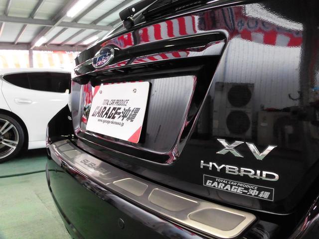 「スバル」「XVハイブリッド」「SUV・クロカン」「沖縄県」の中古車58