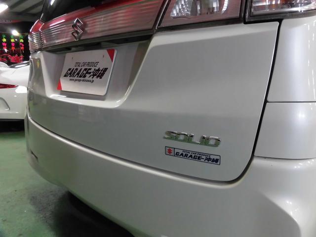 「スズキ」「ソリオ」「ミニバン・ワンボックス」「沖縄県」の中古車47