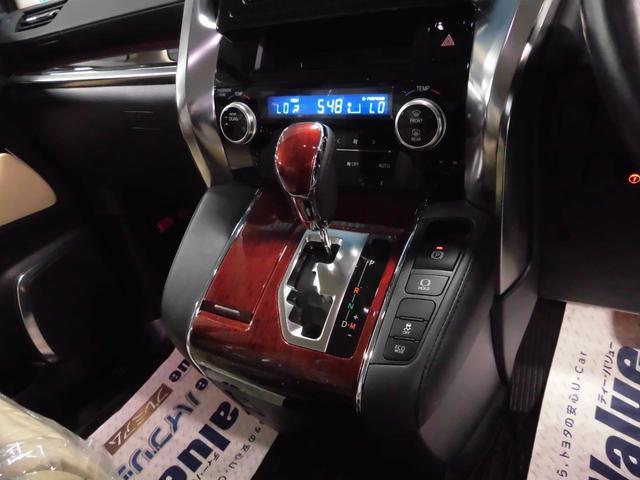 「トヨタ」「ヴェルファイア」「ミニバン・ワンボックス」「沖縄県」の中古車15