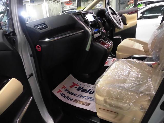 「トヨタ」「ヴェルファイア」「ミニバン・ワンボックス」「沖縄県」の中古車31
