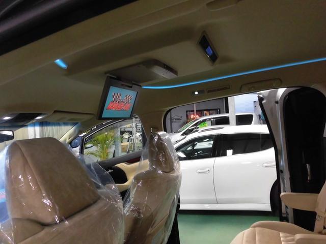 「トヨタ」「ヴェルファイア」「ミニバン・ワンボックス」「沖縄県」の中古車44