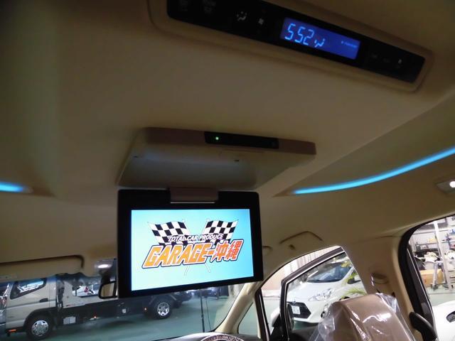 2.5V 純正ナビ&フルセグ・リアフリップモニター・LEDライト・バックカメラ・ツインパワードア(46枚目)
