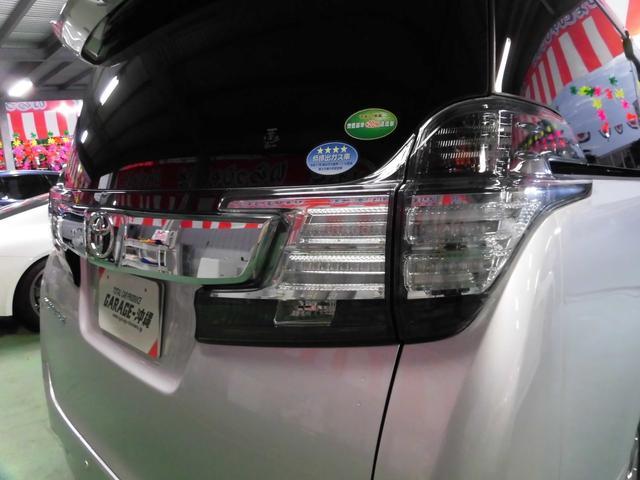 2.5V 純正ナビ&フルセグ・リアフリップモニター・LEDライト・バックカメラ・ツインパワードア(72枚目)