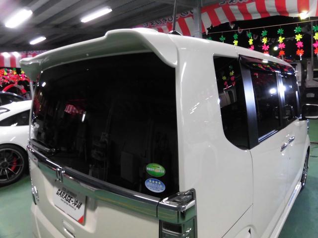「ホンダ」「N-BOX」「コンパクトカー」「沖縄県」の中古車58