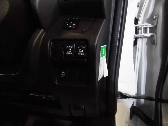 「日産」「デイズルークス」「コンパクトカー」「沖縄県」の中古車15