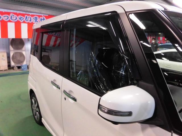 「日産」「デイズルークス」「コンパクトカー」「沖縄県」の中古車42
