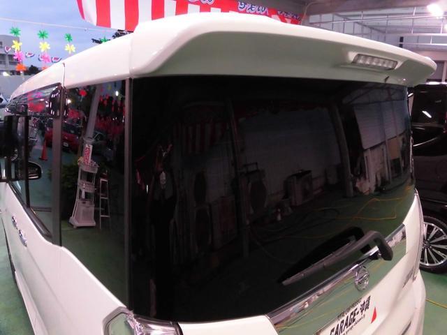 「日産」「デイズルークス」「コンパクトカー」「沖縄県」の中古車58
