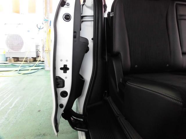 「ホンダ」「フリード」「ミニバン・ワンボックス」「沖縄県」の中古車20