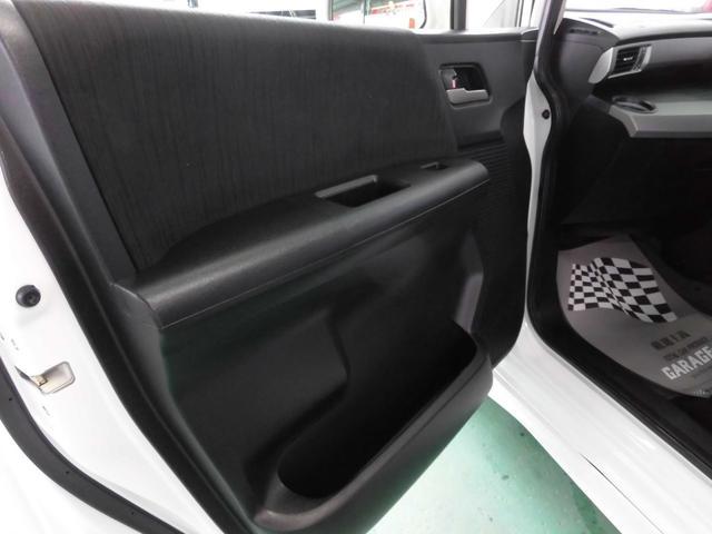 「ホンダ」「フリード」「ミニバン・ワンボックス」「沖縄県」の中古車32