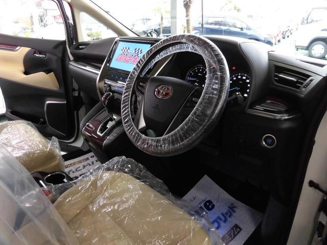 「トヨタ」「アルファード」「ミニバン・ワンボックス」「沖縄県」の中古車9