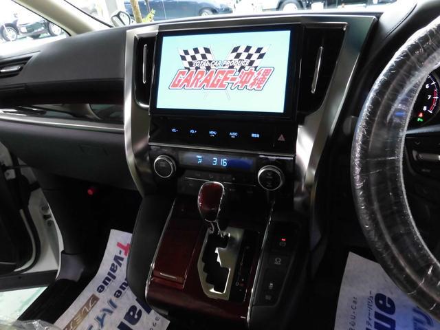 「トヨタ」「アルファード」「ミニバン・ワンボックス」「沖縄県」の中古車10