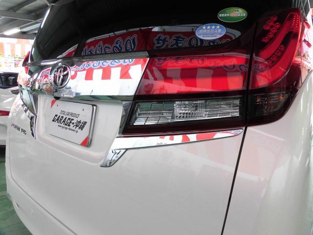 「トヨタ」「アルファード」「ミニバン・ワンボックス」「沖縄県」の中古車60