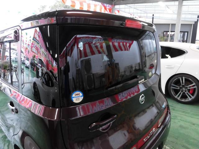 「日産」「キューブ」「ミニバン・ワンボックス」「沖縄県」の中古車50