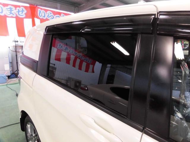 「ホンダ」「フリード」「ミニバン・ワンボックス」「沖縄県」の中古車44