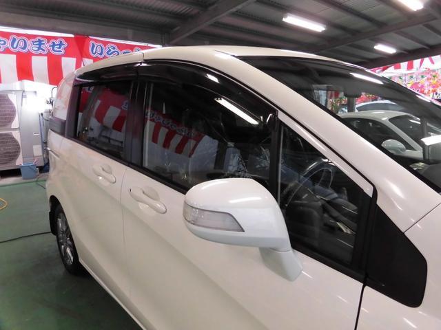 「ホンダ」「フリード」「ミニバン・ワンボックス」「沖縄県」の中古車46