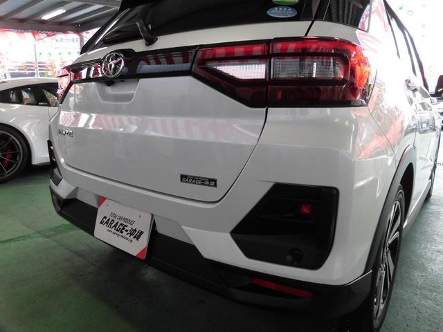 トヨタ ライズ