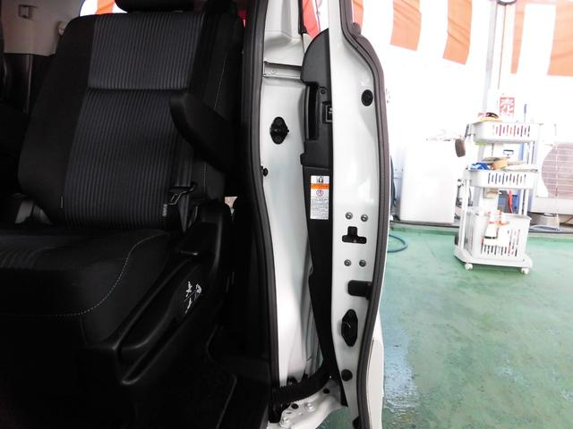 ハイブリッドZS 煌II ・純正9インチナビ&フルセグ・LEDライト・バックカメラ・ツインパワードア(43枚目)