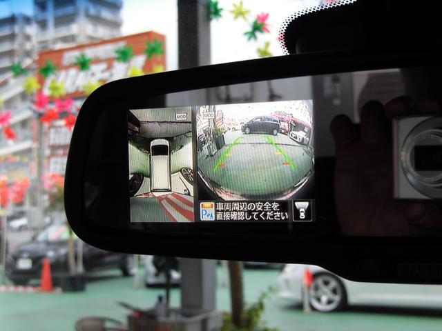 ライダー ブラックライン S-ハイブリッド 純正ナビ&リア12インチフリップモニター・アラウンドビュー・LEDライト(16枚目)