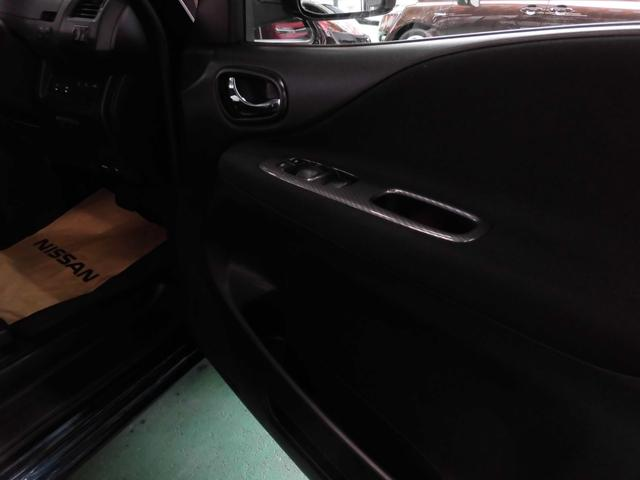 ライダー ブラックライン S-ハイブリッド 純正ナビ&リア12インチフリップモニター・アラウンドビュー・LEDライト(20枚目)